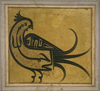 Calligraphy_in_the_shape_of_a_hoopoe-_bismillah_ar-rahman_ar-rahim_(in_the_name_of_God,_Most_Graciou..._-_Google_Art_Project