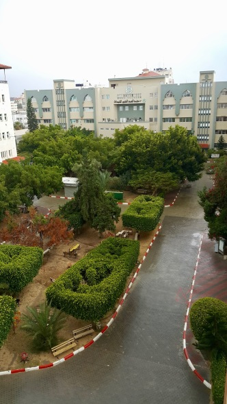 Islamic University of Gaza.