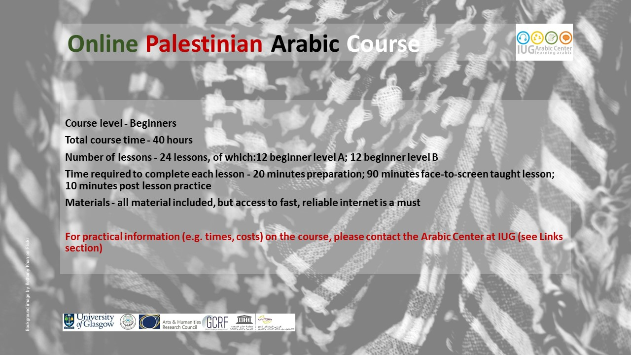 Online Palestinian Arabic Course.jpg