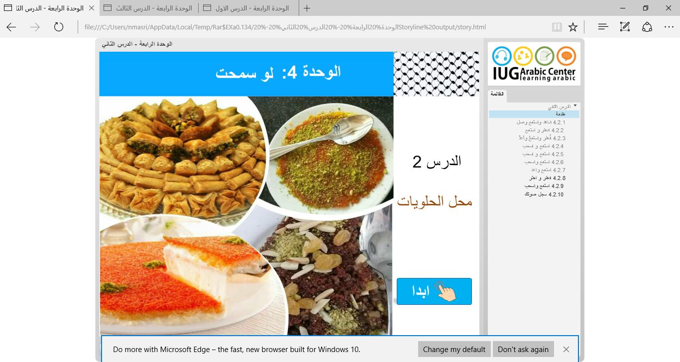 Palestinian desserts.png
